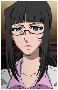 Luna Noguchi