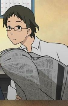 Aoki, Father