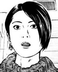 Haruka Ooizumi