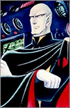 Emperor Doppler
