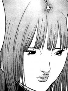 Ayaka Uranaka
