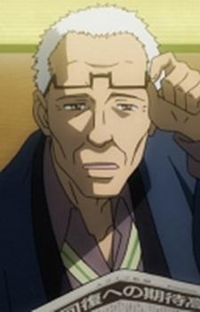 Haimura, Grandfather