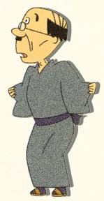 Nanbutsu Isasaka