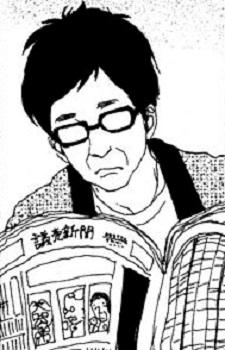 Father Akai