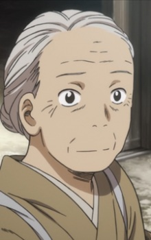 Mikage