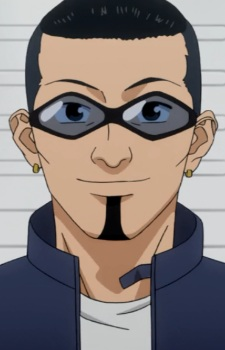 Sansei Murasaki