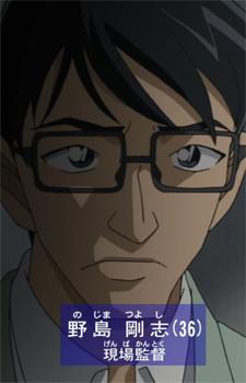 Nojima, Tsuyoshi