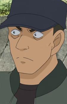 Ogikubo, Ryuuji