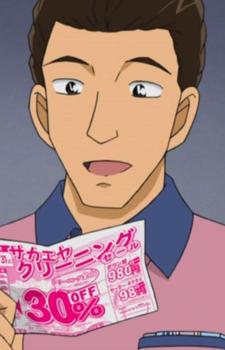 Ooga, Norifumi