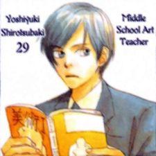 Yoshiyuki Shirotsubaki