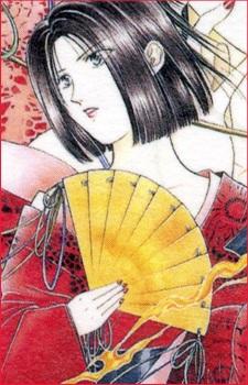 Aogiri, Suzumi