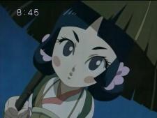 Orihime, Jasmine