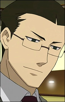 Eric Nishijima
