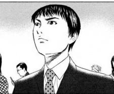 Jin Mishima