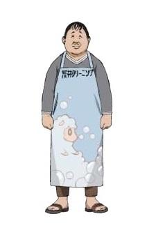 Arai, Kazutoyo