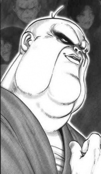 Ichiganbou Shiba