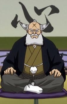 Mashiroi, Kaguzo