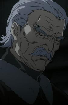 Mitsugai Amagi