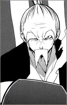 Iyo, Usuzumi