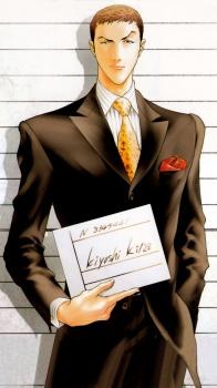 Kira Kiyoshi
