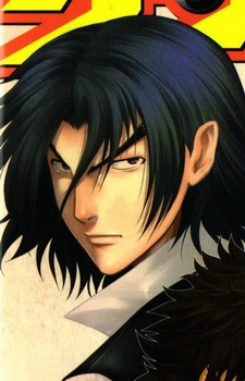 Akira Hongou