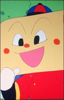 Harumaki boy