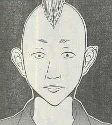 Arata Arai