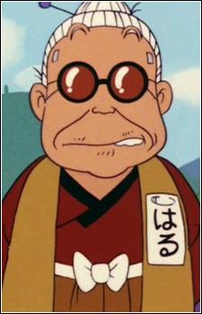 Grandma Oharu