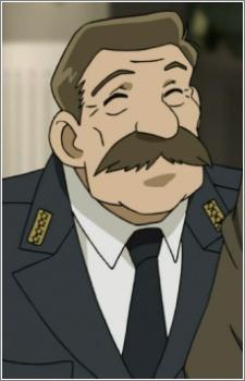 Superintendent General Hakuba