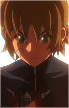 Izuna, Shimon