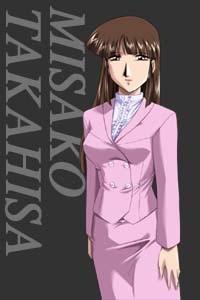 Misako Takahisa