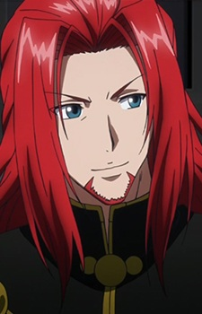 Gremory, Lord