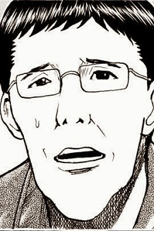 Yasushi Ono