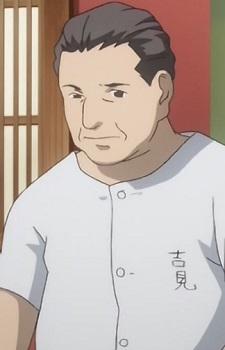 Taizou Yoshimi