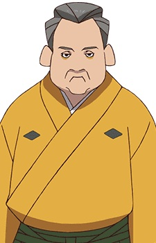 Ebisugawa, Souun