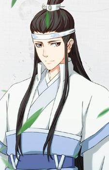 Lan, Xichen