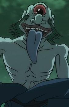 Isogashi
