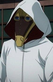Kurono, Hari