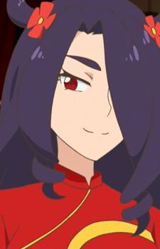 Akagi, Arashi