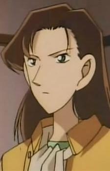 Kinoshita, Akiko