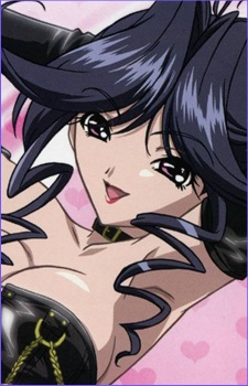 Yoshimine, Mitsuka