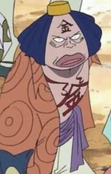 50391 - One Piece 480p Eng Sub