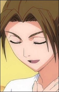 Asano, Mizuho