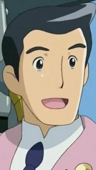 Kitazawa, Professor