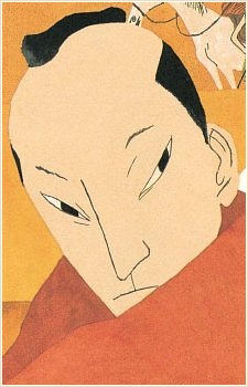 Souichirou Senou