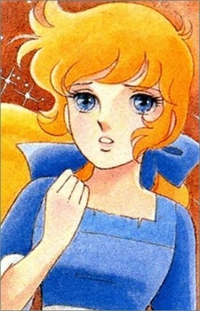 Lamorlière, Rosalie