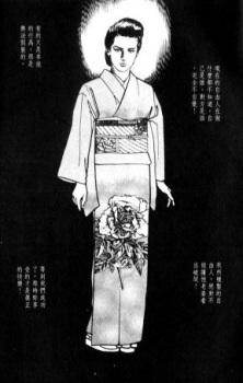 Hanada, Kimie