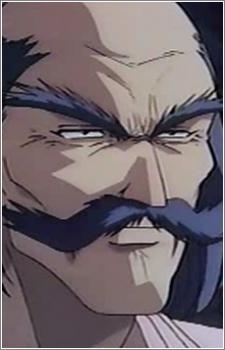 Fujimatsu's Grandfather