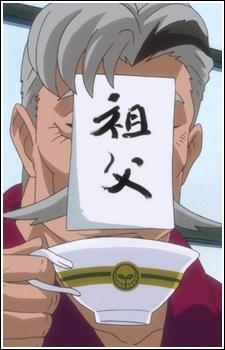 Natsume, Sahei
