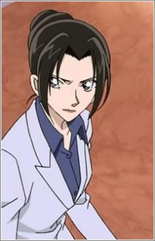Uehara, Yui